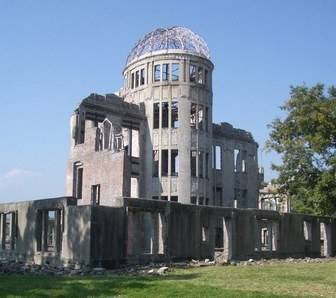 Atomic Tower in Hiroshima